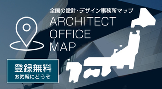 archmap.jpg