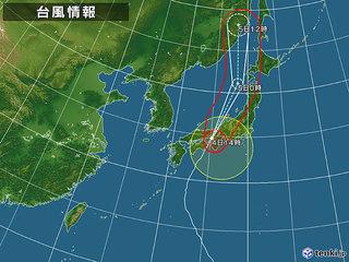 japan_near_2018-09-04-14-00-00-large.jpg