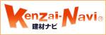 kenzainavi_bannar_blog.jpg