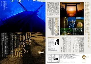news1323photoqm_1.jpg