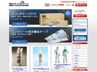 news1394photoqm_1.jpg